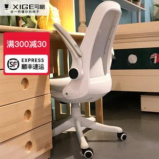 习格电脑椅家用学生学习写字椅靠背书房书桌椅子转椅办公椅升降椅