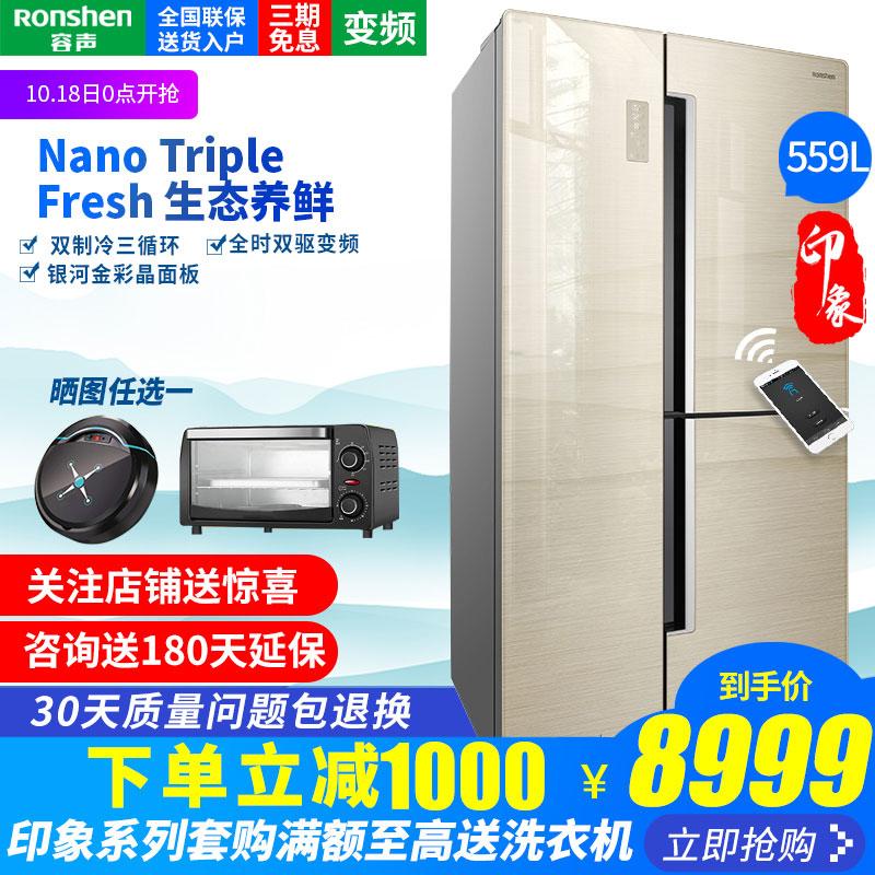 容声冰箱三门一级