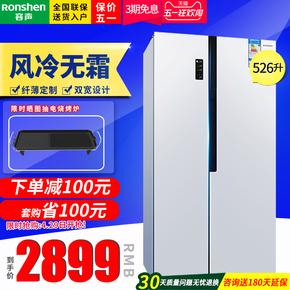 Ronshen/容声 BCD-526WD11HY  对开门冰箱 家用双门风冷无霜超薄