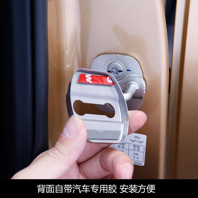 专用于2018款日产途达内饰改装门锁扣盖贴专用不锈钢车内装饰配件