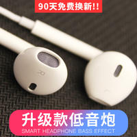 Kai want OPPO headset r11 r9s plus Huawei vivo Apple phone headset in-ear universal girls