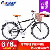 永久韓風日系通勤自行車淑女車復古通勤車26寸男式女式變速單車