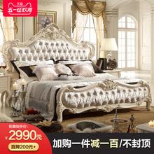 欧式布艺床双人床法式田园主卧奢华婚床风格2米2.2米大床现代简约