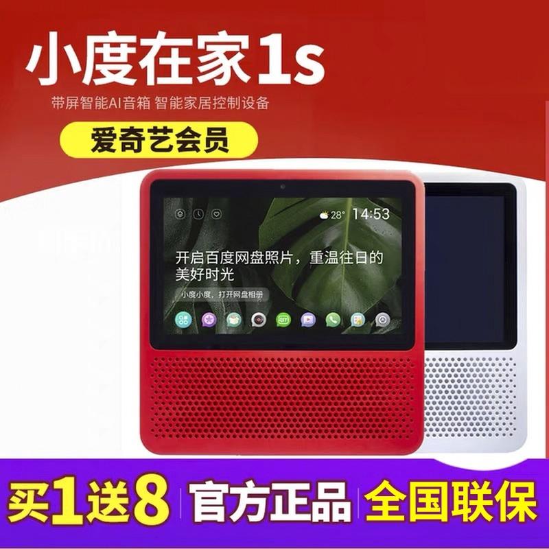 Аудио и видео конференц-системы Артикул 587433198612