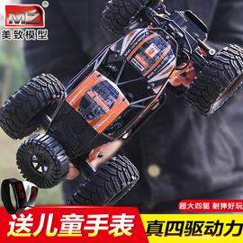 超大号无线遥控越野车四驱高速攀爬赛车充电动儿童玩具男孩汽车模图片