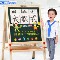 Tangram children's drawing board easel can be raised and lowered magnetic household double-sided small blackboard whiteboard bracket type writing board