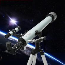 凤凰天文望远镜专业观星夜视太深空高倍高清5000学生儿童大人倍