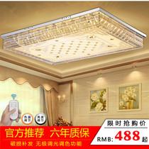 吸顶灯客厅灯长方形卧室灯大气灯具套餐现代简约led