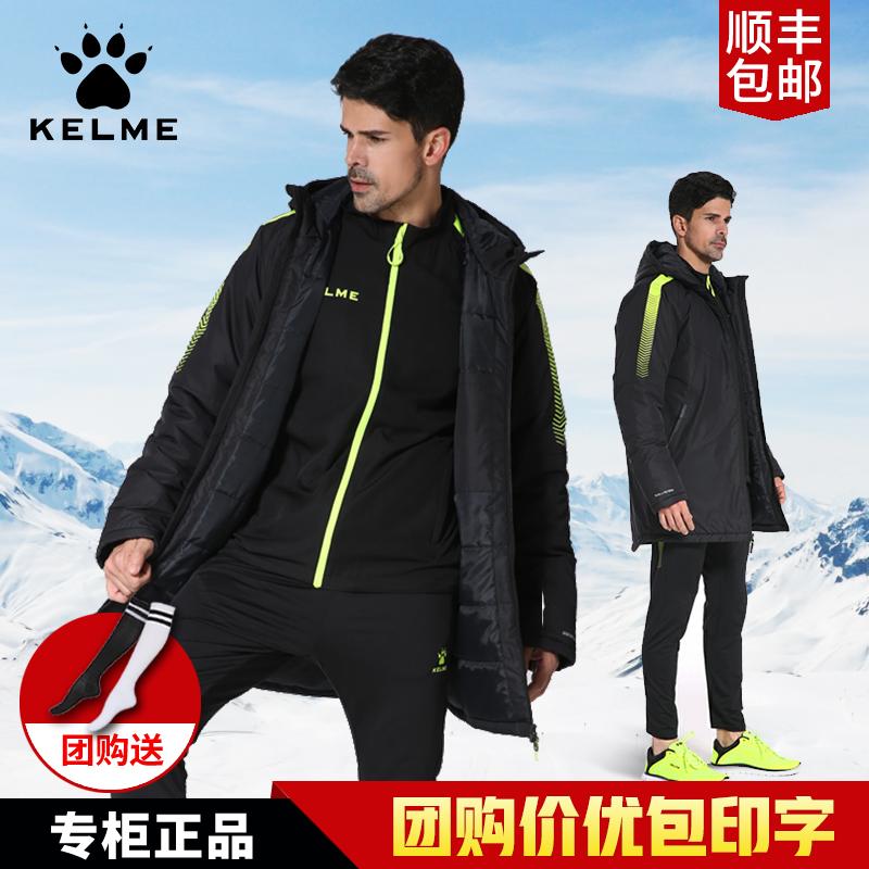 Спортивные куртки / Пуховики Артикул 561589251196