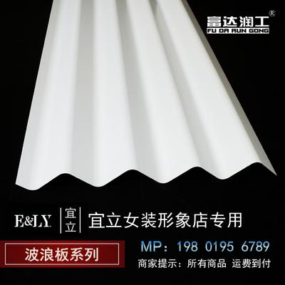 铝方通吊顶大东门头宜立女装波浪板彩钢扣板U型槽木纹幕墙
