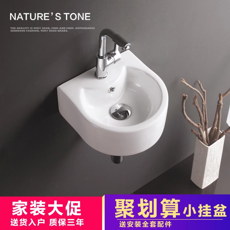 小空间洗手盆