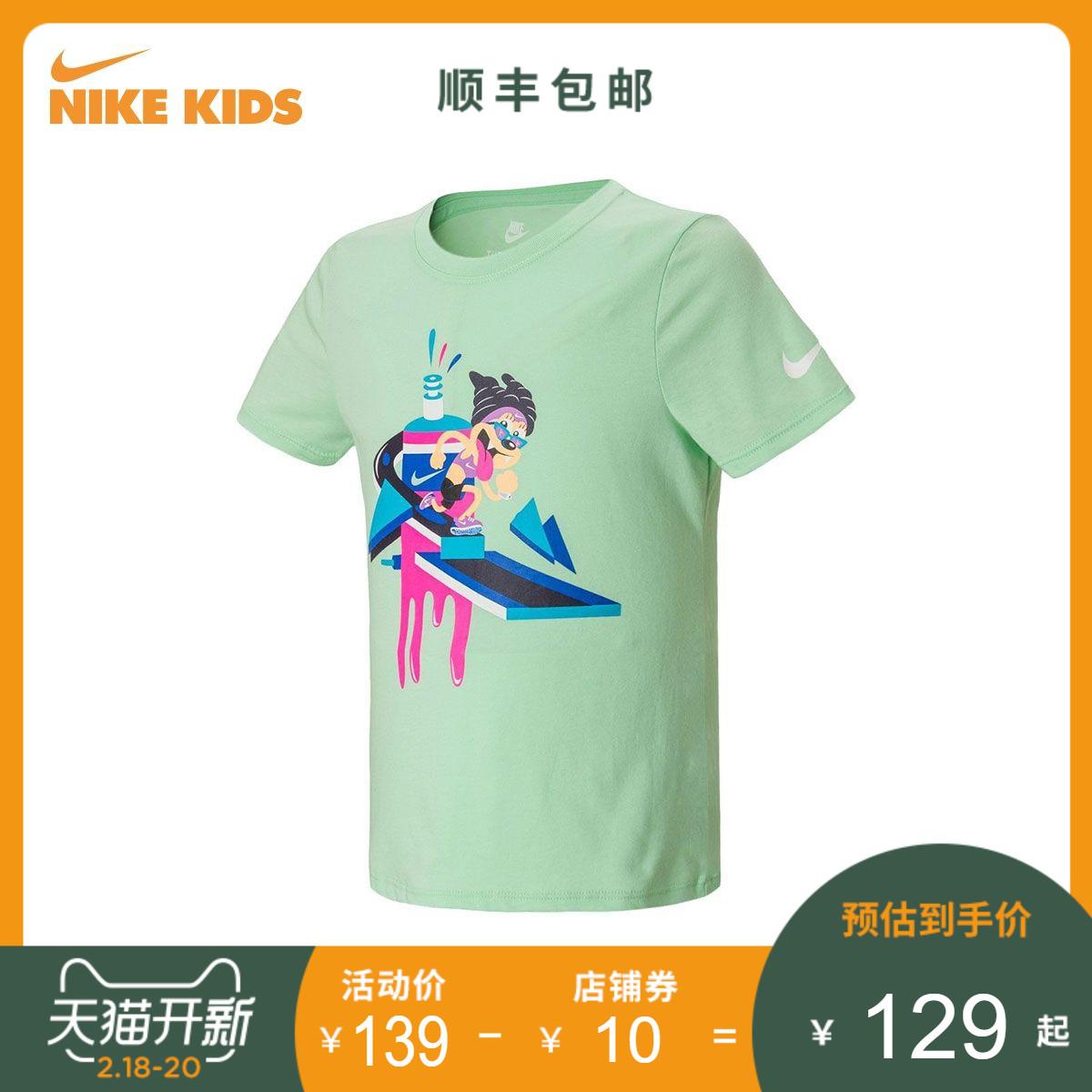 NIKE/耐克儿童棉质短袖女童中大童夏季上衣亲肤透气简洁童装T恤