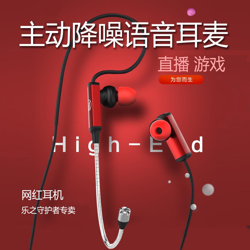 專業電競耳機
