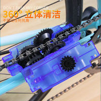 Bicycle chain washer chain cleaning mountain tooth plate maintenance cleaning kit flywheel lubricant motorcycle brush