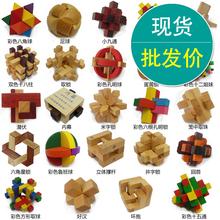 儿童成人小学生六根孔明锁益智力玩具木制古典鲁班锁套装机关盒