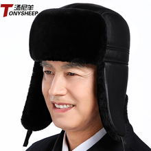 Leather warm Lei Feng hat northeast man old man father winter old man thickening cotton old hat winter