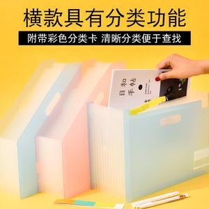 得力立式票据风琴文件夹风琴包竖式A4试卷收纳袋学生多层插页收纳盒塑料手提卷子试卷收纳袋大容量