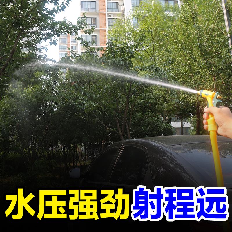 高压洗车水抢刷车神器套装家用专用工具水管强力泡沫汽车喷水枪头