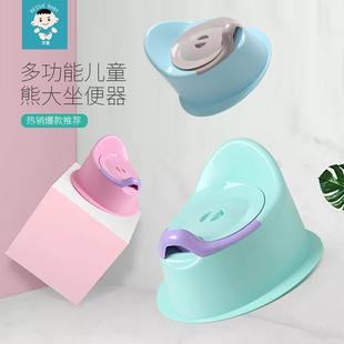 加大宝宝尿盆婴幼儿便盆儿童小马桶坐便器男女 贝喜儿童坐便器