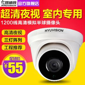 半球监控摄像头 1200线模拟高清家用红外夜视室内广角监控器探头