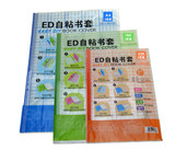 A4/32K/16K waterproof and skid-proof schoolcover with transparent self-adhesive schoolcover can be cut freely.