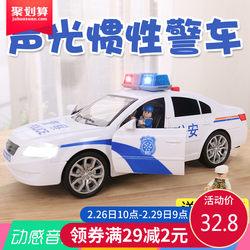 儿童玩具警车3岁出租车的士小汽车男孩宝宝110玩具惯性车耐摔模型