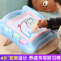 Children's drawing board magnetic color writing board pen home large 2 years old baby painting board children's graffiti toys