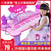 儿童电子琴带麦克风女孩玩具早教3-6音乐小孩婴幼儿宝宝钢琴礼物