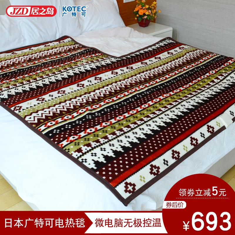 日本电热毯双人双控恒温水洗辐射无极控温电褥子学生宿舍家用男女