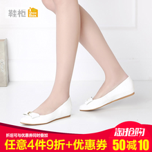 达芙妮旗下SHOEBOX/鞋柜正品春款漆皮休闲套脚蝴蝶结套脚单鞋