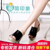 达芙妮旗下SHOEBOX/鞋柜正品夏款坡跟凉鞋时尚超高跟时尚套脚女鞋