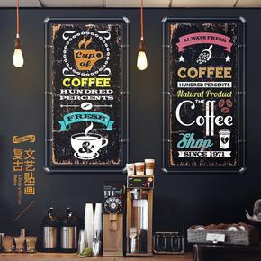 工业风loft咖啡厅酒吧铁艺壁饰装饰画铁皮画服装店创意墙面装饰品