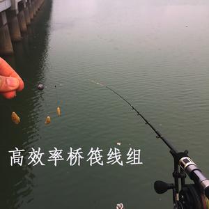 手工桥钓线组阀钓线组筏钓线组桥筏线组微铅筏竿鱼线串钩钓鱼线组