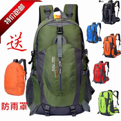 户外大容量轻便户外登山包40L升防水运动双肩包男女途步旅行背包