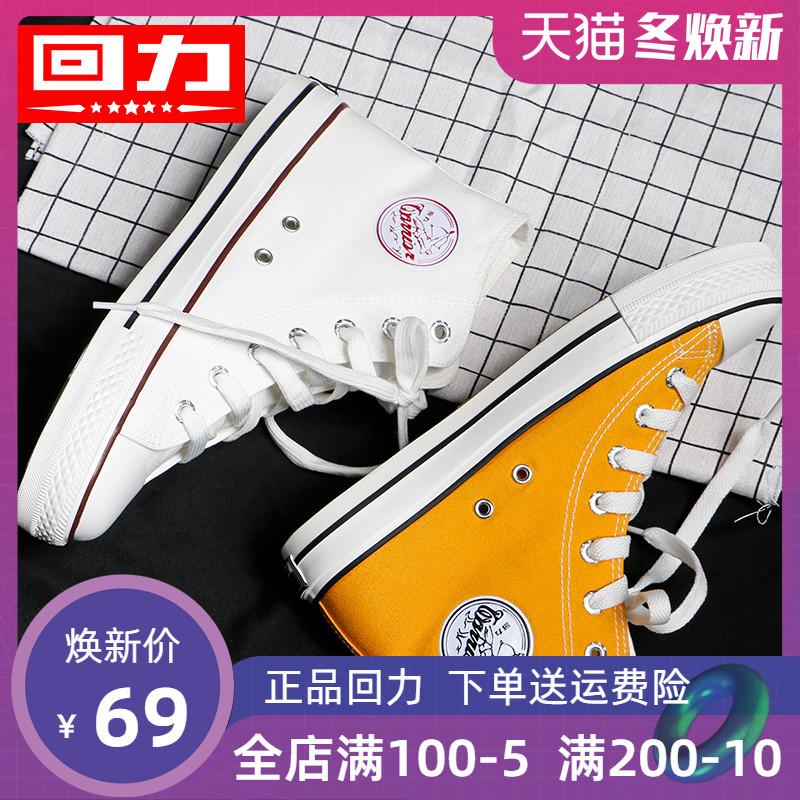 回力高帮帆布鞋女2019新款韩版男鞋情侣休闲鞋子女2019潮鞋板鞋女