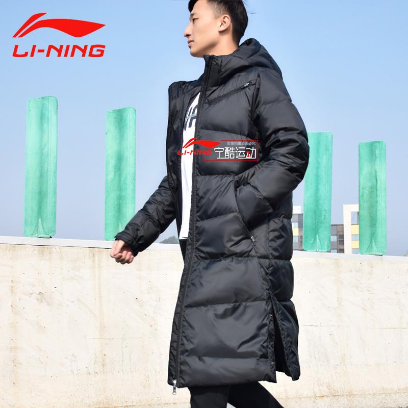 李宁中长款羽绒服男加厚运动外套连帽保暖上衣休闲2018年冬季新款