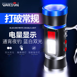 Walson Blu-ray laser cannon fishing lights night fishing lights super bright glare high power Taiwan fishing flashlight gas fishing night light