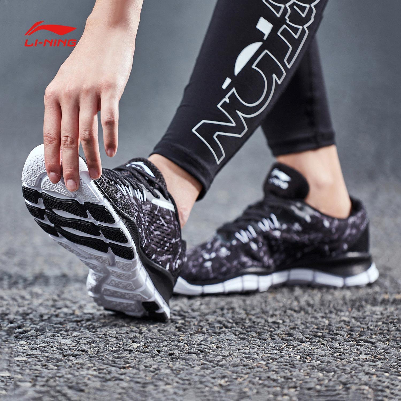 李宁女鞋2019夏季新款网面透气跑步鞋轻便综合训练健身鞋AFHN022