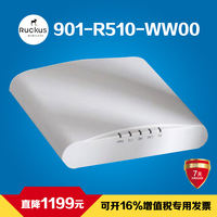 Ruckus R510 901-R510-WW00 wireless AP enterprise high-capacity indoor WIFI access point
