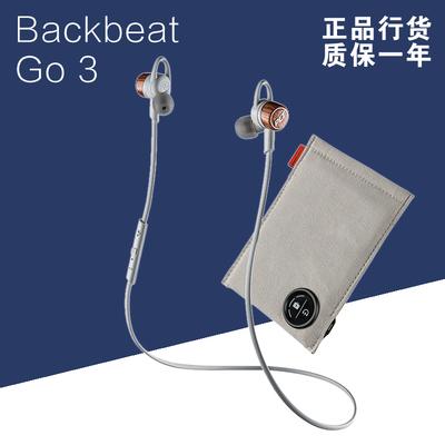 Plantronics/缤特力 BackBeat GO 3立体声蓝牙耳机无线运动音乐网上商城