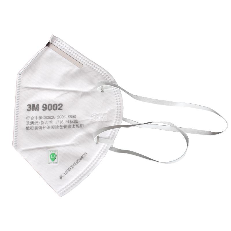 正品3M 9002折叠式 头戴式 防护口罩 防尘口罩
