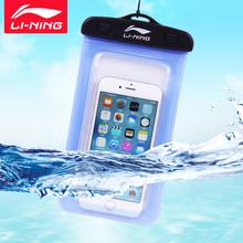 李宁触屏手机防水袋iphone6三星小米华为潜水套游泳漂流包防水套