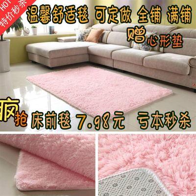 丝毛地毯长方形客厅特价