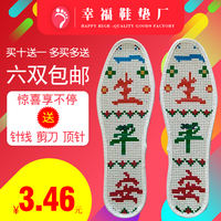 Pure cotton cloth pinhole full embroidered cross stitch print insoles wedding festive six layer cloth embroidery flower insoles sweat