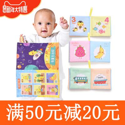 奥童宝宝早教布书5件套 0-3岁婴幼儿童带响纸 益智玩具启蒙撕不烂