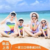 亲子装夏装2019新款一家三口四口全家装海边沙滩母女母子T恤套装