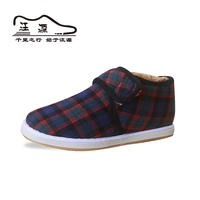 Wang Yuan handmade warm cotton shoes students thick female middle-aged home beef tendon bottom non-slip bottom cloth cotton shoes winter plus velvet