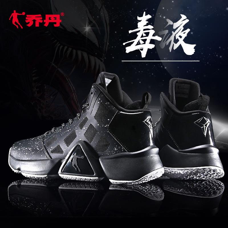 乔丹篮球鞋男鞋2019夏季新款高帮网面透气运动鞋学生轻便毒液球鞋