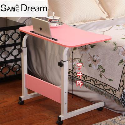床边懒人笔记本电脑桌台式床上用家用简约书桌升降折叠移动小桌子