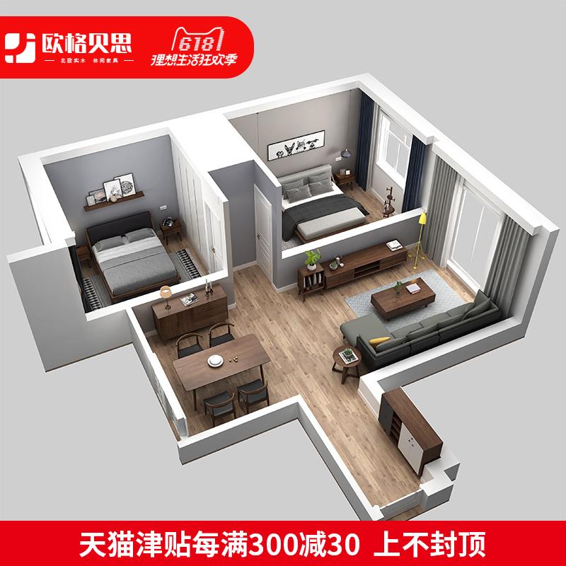 二室一厅成套家具沙发电视柜茶几一桌四椅 主卧实木床 次卧双人床